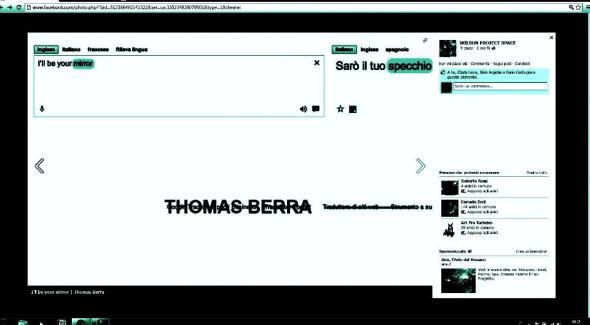 personale di Thomas Berra  I'll be your mirror da Wilson project
