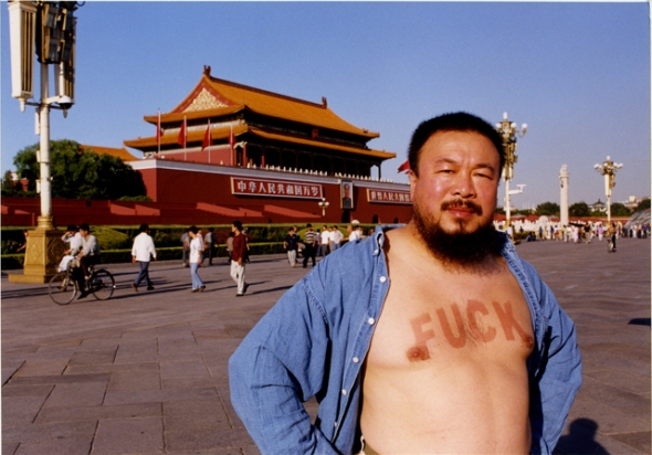 Ai Wei Wei never sorry l'artista  cinese 2009  labrouge