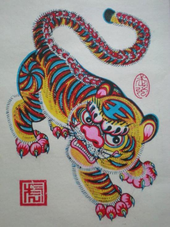 elena gong-tiger-