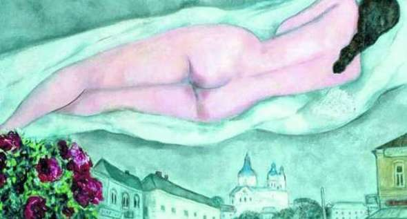 Marc Chagall nudo Palazzo Reale 2015 labrouge