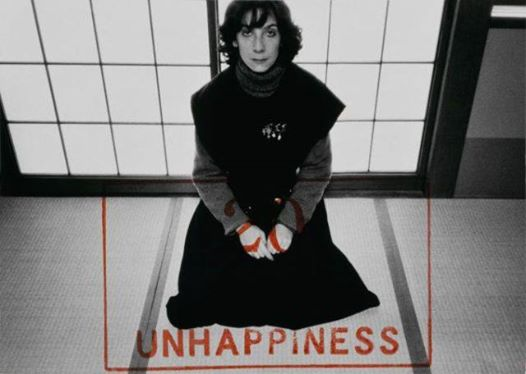 Sophie Calle unhapiness Madre Rivoli labrouge