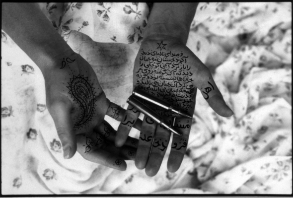 donne nell'arte Shirin Neshat labrouge 8 marzo